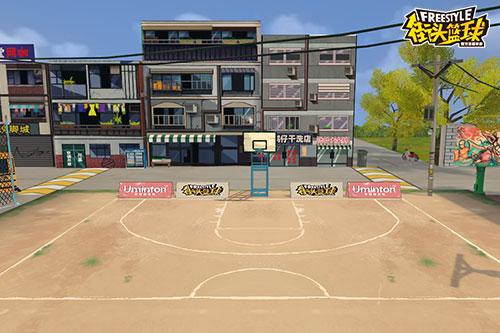 街头篮球手游破解版|街头篮球手游内购破解版10win兼容不cad2007图片